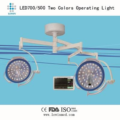 Hot sale LEWIN LED 700/500 surgery lamp/hospital theatre light/OT light with camera outside