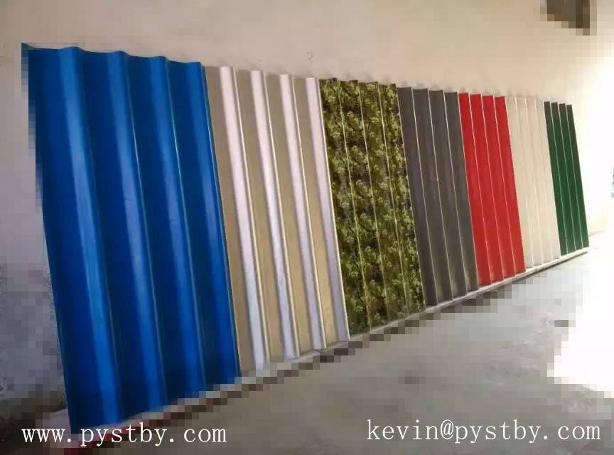 Color steel rorrugated roofing sheet