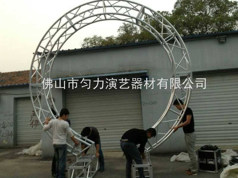 Aluminum circular truss