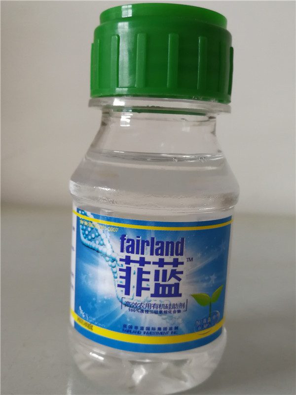 Nonionic orangic surfactant Polyether modified trisiloxanes