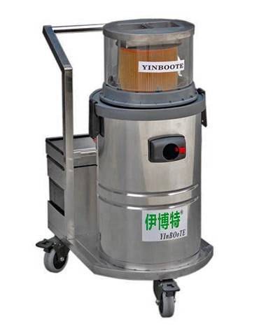 YInBOoTE IV-0530CR Clean room dedicated battery type vacuum cleaner