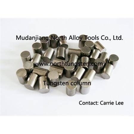 Tungsten alloy column