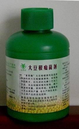 Soybean Rhizobium Inoculation Agent