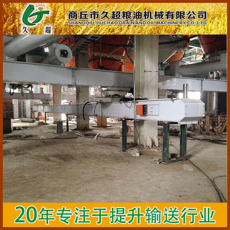 wheat or corn flour chain conveyor grain flour mill