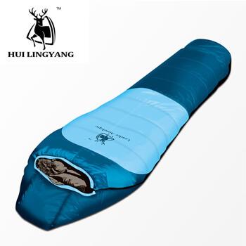 White duck down mummy sleeping bag H13