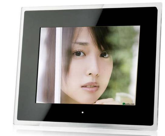 15.0inch picture frame