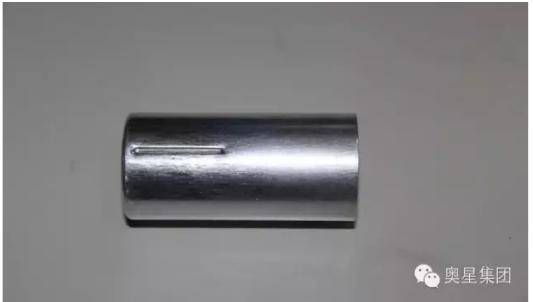 Aluminium can with sidewall explosion-proof