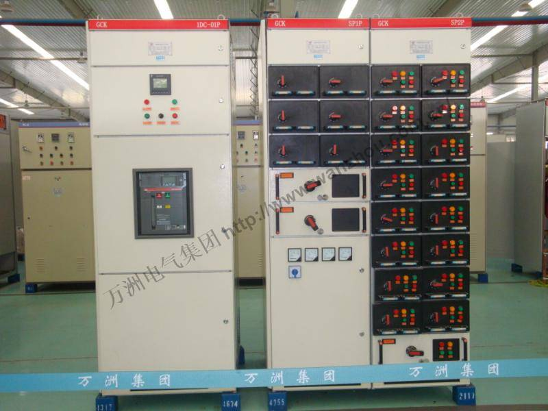 Drawable power distribution board cabinet