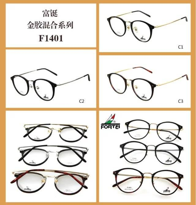 Gold Titanium Optical Classic Eyeglasses