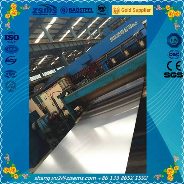 Japan Technology With China Price Zinc Coated Mild Steel Sheet Coil
