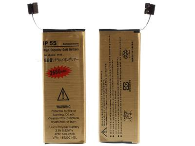 2680mAh Gold Li-polymer battery for iPhone 5s