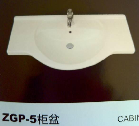 Cabinet Washbasin Zgp-5