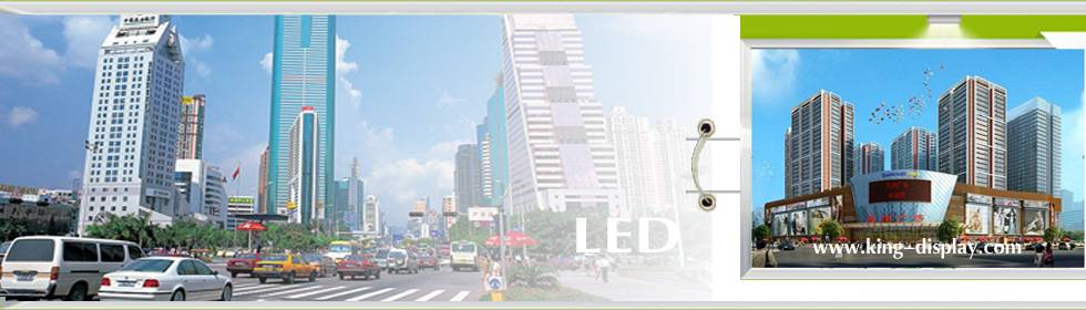 Front-access Led Billboard