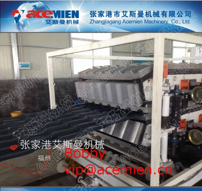 PVC Roof Tile machine/ Plastic Roof Tile Production Line/ Roof Tile Production Line