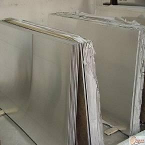 Duplex stainless steel 2507 Sheet