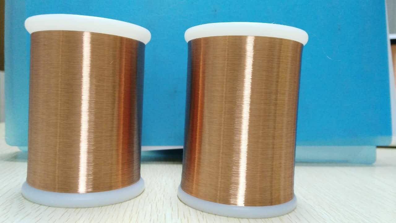 super fine enameled copper wire