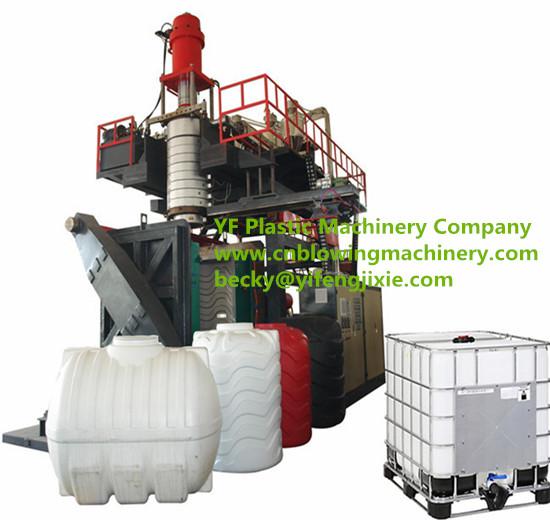 3layers 2000L water tank blow molding machine