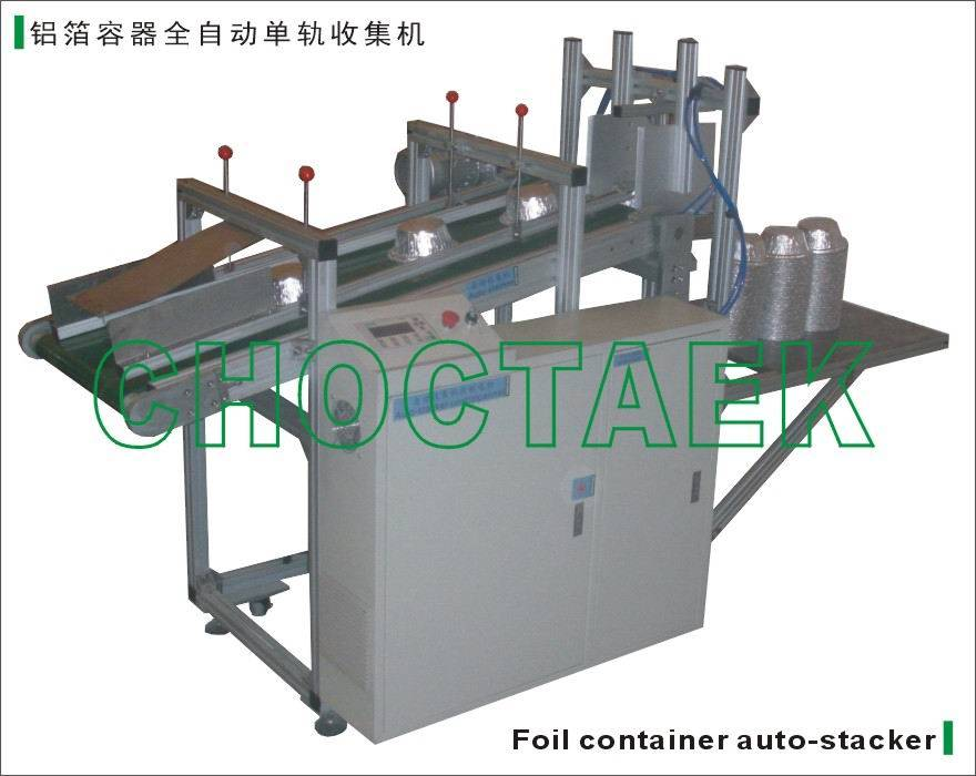 Aluminium foil container full-automatically stacker