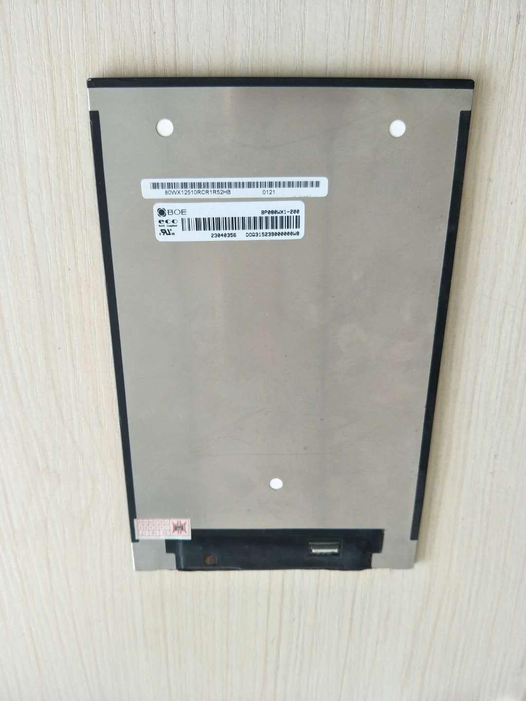 BP080WX1-200 BOE 8'' LCD 800×1280