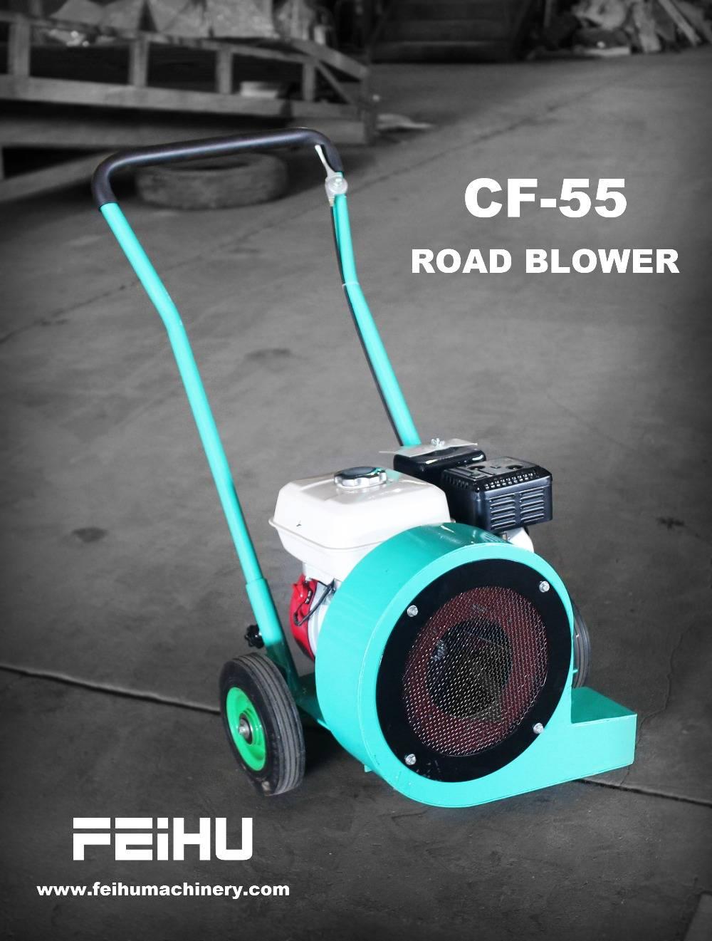 road construction samll asphalt road blower machine