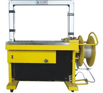 MH-201A automatic strapping machine