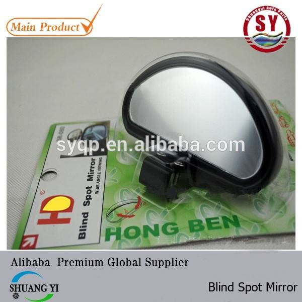 Car Van Adjustable Wide Angle View Blind Spot Mirror