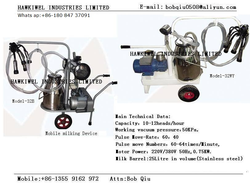 milking machine for cow/goat/sheep