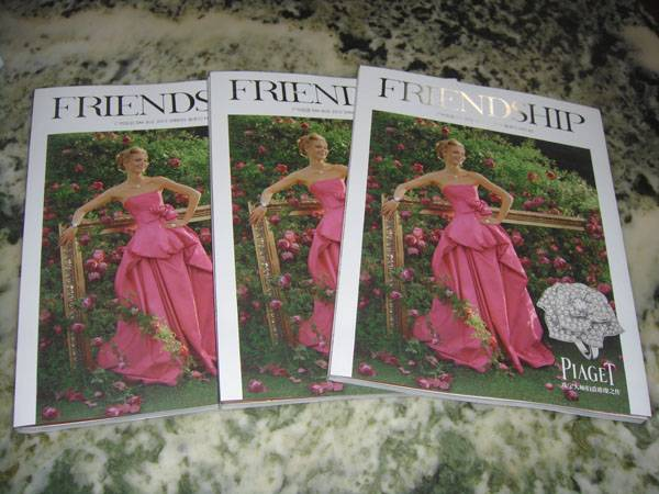 customized high-grade magazine printing we have 26 printing experience