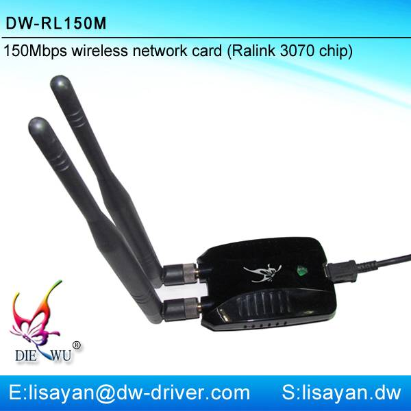 150mbps ralink rt3070 wireless wifi usb adapter - Shenzhen DIEWU