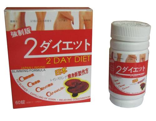 2 day diet japan lingzhi slimming formula diet pills50boxes