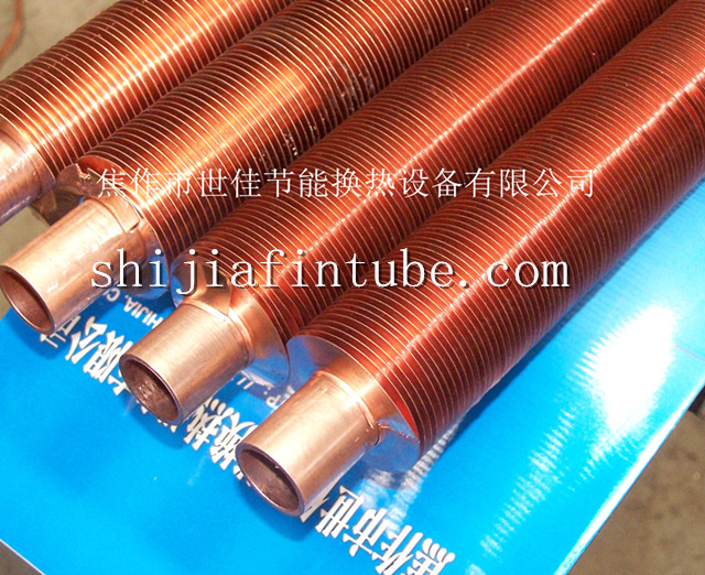 SHIJIA SJ-29 copper phosphorus brazing fin tube