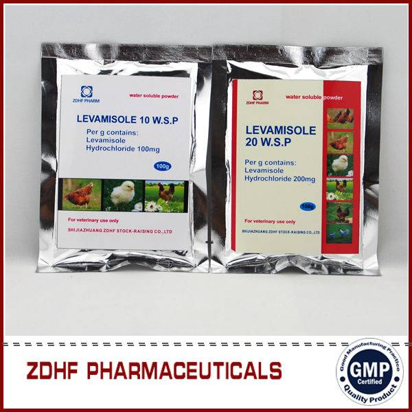 Veterinary deworming drugs levamisole soluble powder for chickens