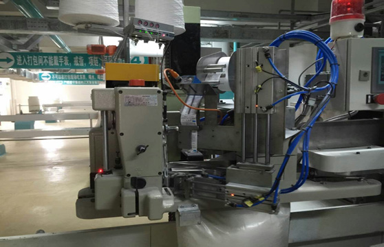 Automatic Flour Packaging Equipment