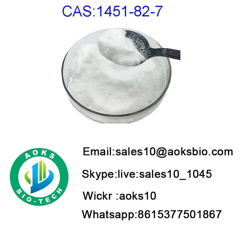 Factory best price CAS 1451-82-7 2-Bromo-4-Methylpropiophenone powder