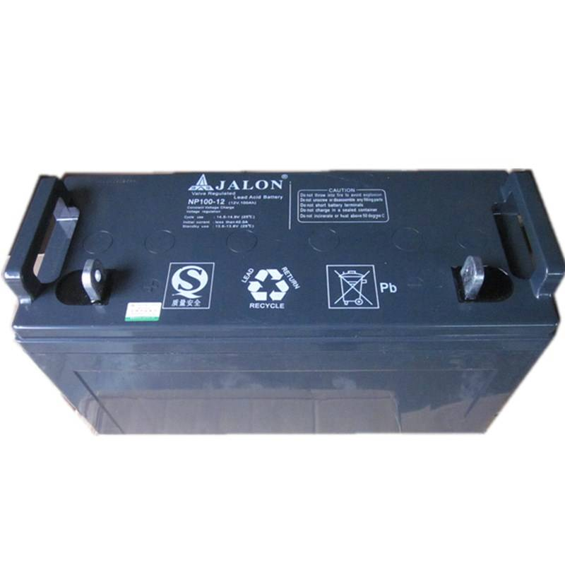 jalon 12V100AH solar battery