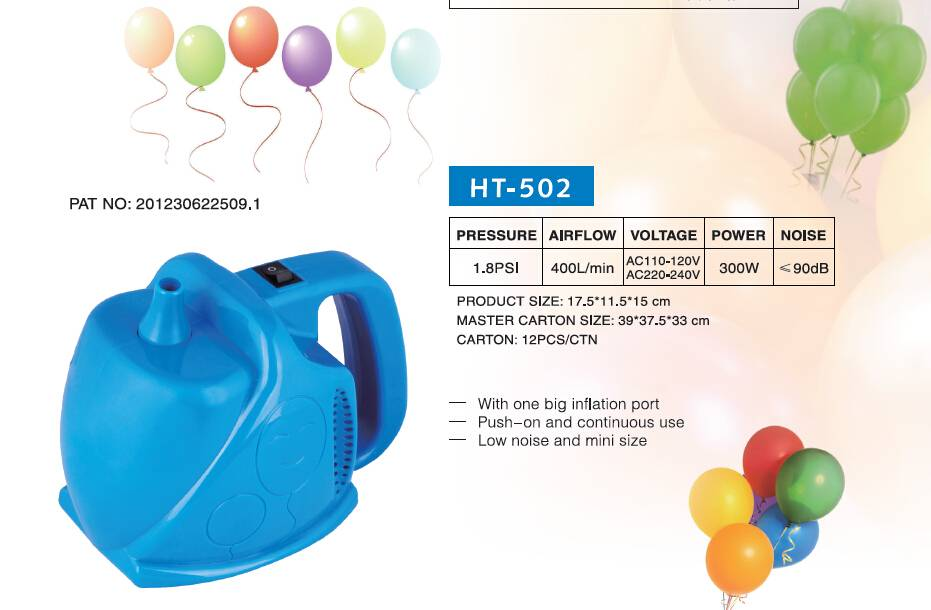 HT-502, ELECTRIC BALLOON PUMP