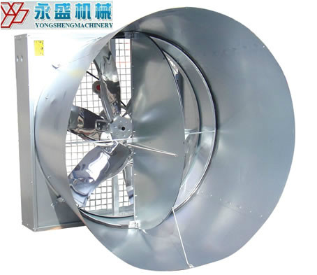 Industry Workshop Wall Mounted Double Door Ventialtion Fan