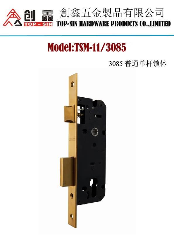 Stainless Steel Euro Cylinder Mortise Lock ,Door lock