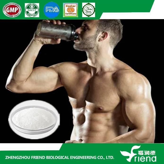 Food Grade L-Arginine
