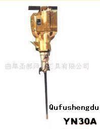 YN30A internal-combustion rockdrill
