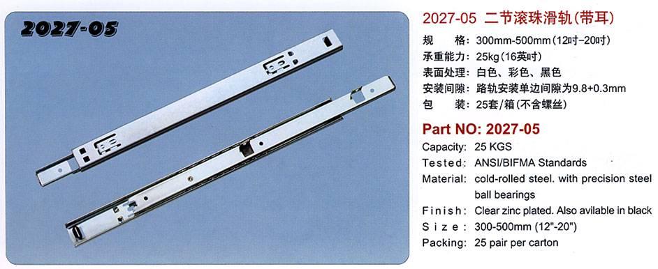 Runner/Slide Rail/Hinge/Drawer Slides/Bearings