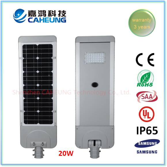 20W All in One Solar LED Street Light CE RoHS IP65 Approved with SAMSUNG 5630 LED Chip