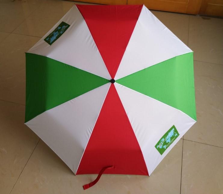 Advertising Umbrella,Promotional Umbrella