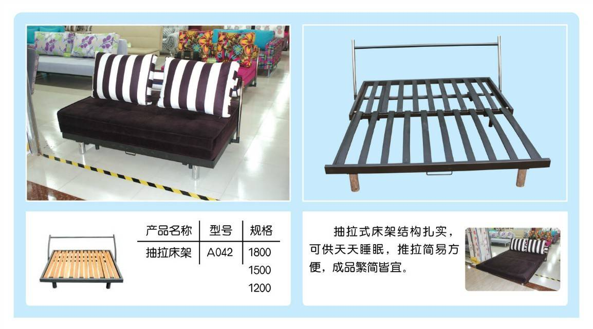 Chinese folding bed frame wholesale furniture China A042