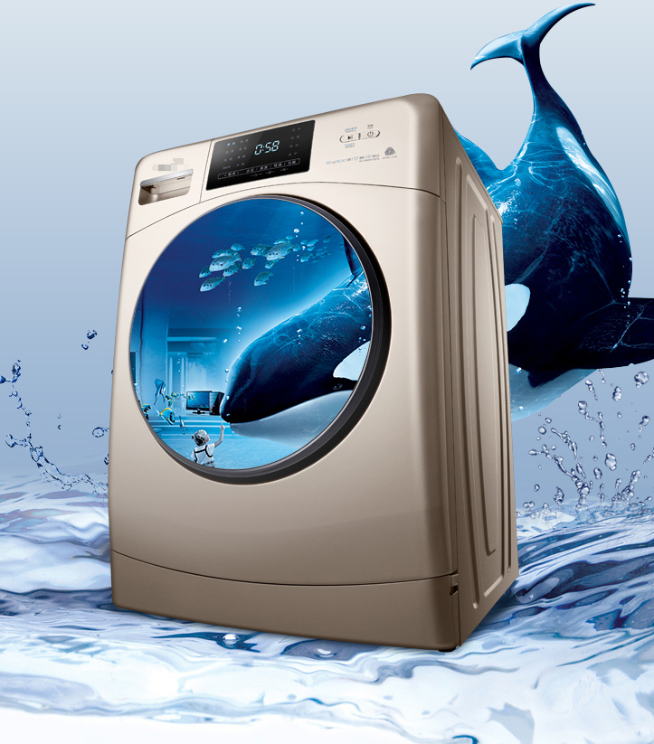 Drum washing machine fully automatic 10 kg frequency conversion large capacity large touch screen do