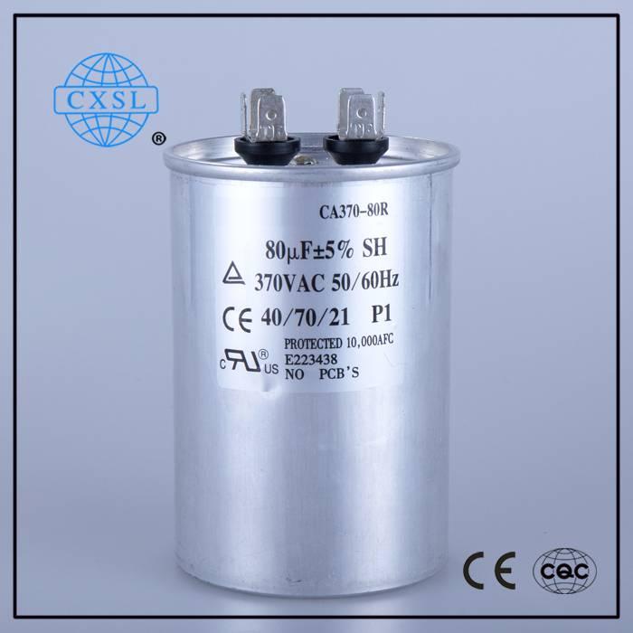 Motor Run AC Capacitor Price SH Capacitor