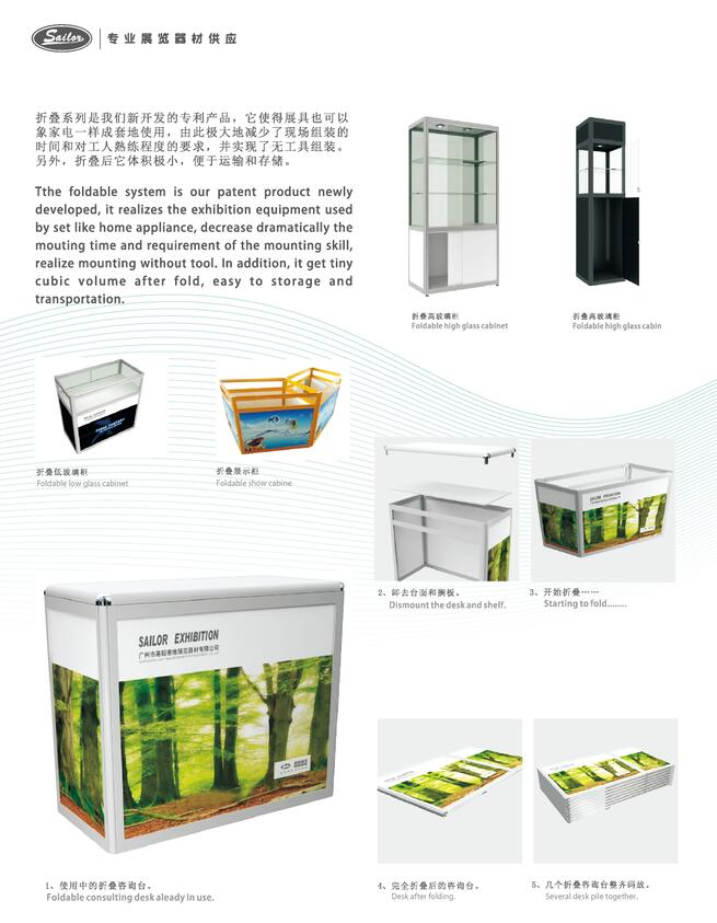 new patent product foldable system case cupboard folding cabineteasy shipping transport for jewelry