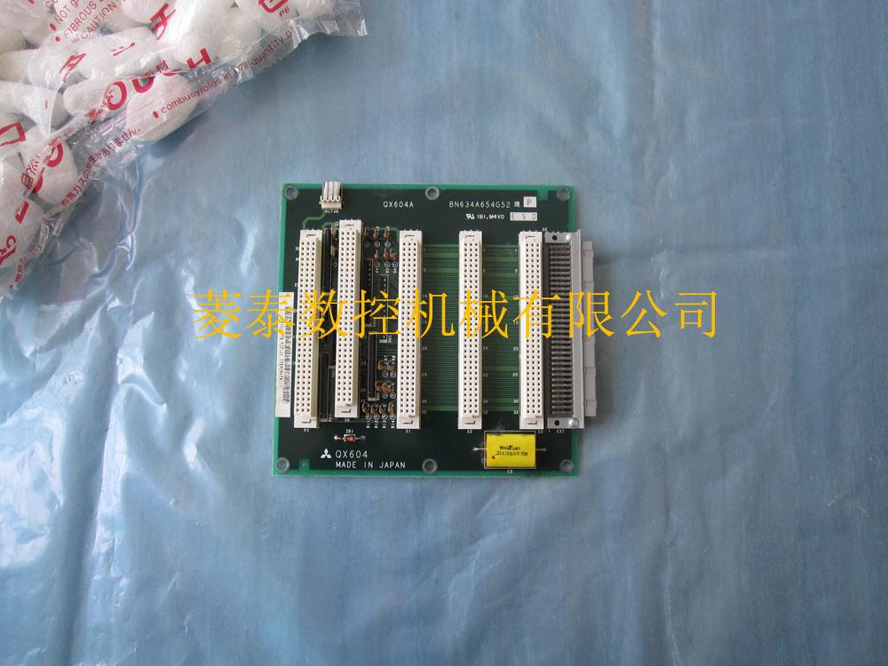 Mitsubishi PCB   QX604A