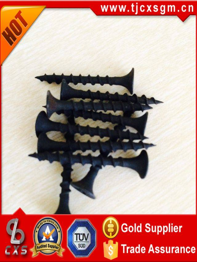 the drywall screw wiht thw black or Gray phosphated