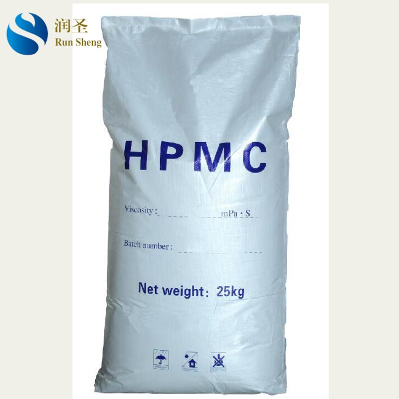 concrete additives Cement additives HPMC Hydroxypropyl Methyl Cellulose
